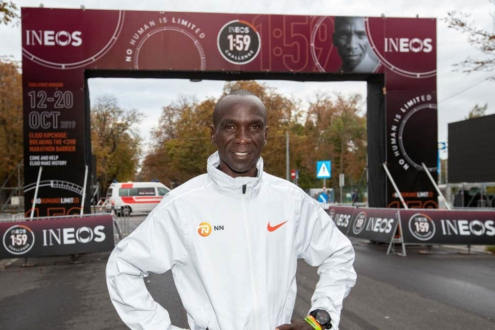 kipchoge with gantry